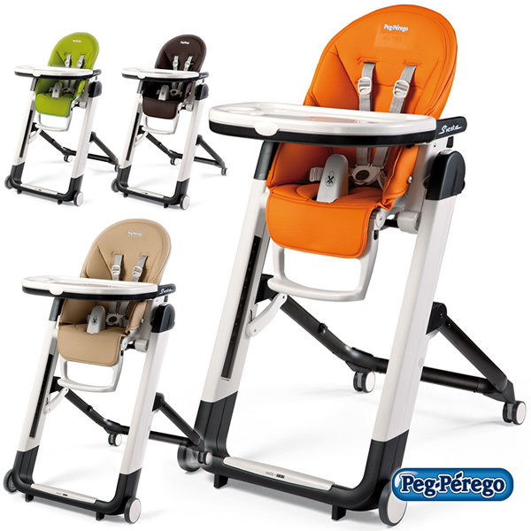View larger image  sc 1 st  Baby Koo & Baby Koo - Siesta Toddler High Chair by Peg Perego islam-shia.org